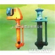 上海供应65QV-SP(R)液下渣浆泵,SP渣浆泵