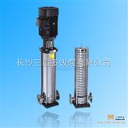 立式多级清水泵