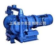 电动隔膜泵,DBY-40型电动隔膜泵,法尔DBY-40型电动隔膜泵