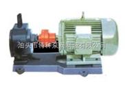 ZYB齒輪泵