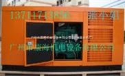 低噪音发电机组维修保养