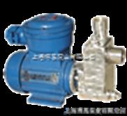 HYLZ小流量不锈钢防爆自吸泵