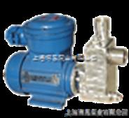 HYLZ小流量不銹鋼防爆自吸泵