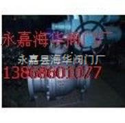 海华阀门生产(供应)*各种型号各类材质不锈钢球阀*Q947F不锈钢球阀