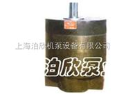 液壓油泵的選型