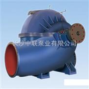 厂家直销SAP型单级双吸中开式离心泵|中开泵|中开离心泵