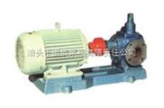 KCG、2CG型高温齿轮油泵