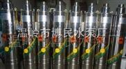 温岭博民水泵供QDX不锈钢螺杆潜水泵、污水泵QGD1.8-100-0.75