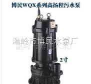 溫嶺博民水泵供QX潛水泵、油浸泵、自吸泵、污水泵QX10-34-2.2