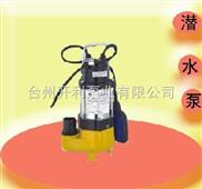 V(WQ)型污水潜水电泵系列,款式新颖,质量可靠,价格合理