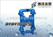 QBY型氣動隔膜泥漿泵