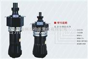 供应QD多级潜水电泵系列