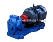 高温高压渣油泵/保温泵