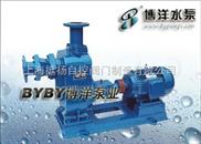 ZW型自吸式涡流不堵塞排污泵