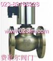 ZCK蒸汽电磁阀〨厂家〧价格〦结构图片