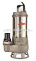 潛水泵 304 316不銹鋼潛水泵 耐腐蝕不銹鋼潛水泵