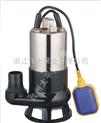 40口径带浮球370W 单相小型不锈钢潜水泵