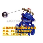 F745X多功能遥控浮球阀 欧宝0577-67954999
