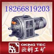 电磁调速电动机 YCT电磁调速电机价格