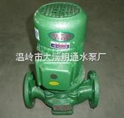IRG立式离心管道泵