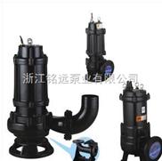 WQD、WQ污水污物潜水电泵系列