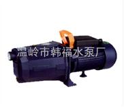 JET150-1.1喷射自吸泵