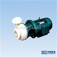 PF型强耐腐蚀离心泵|耐腐蚀泵|耐腐蚀离心泵