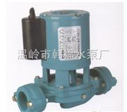 PHZ-90E PHZ-125E冷熱水循環管道泵