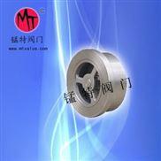 H71W對夾式止回閥,不銹鋼對夾式止回閥
