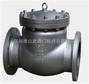 進口不銹鋼旋啟式止回閥,進口襯氟止回閥,進口氣動止回閥