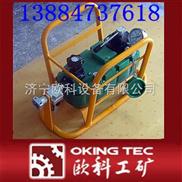 QYB-0.45/70气动油泵   油泵厂家 油泵价格  专业生产油泵  新一代油泵