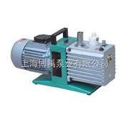 雙級旋片式真空泵 真空泵,旋片式真空泵,雙級旋片式真空泵,2XZ真空泵