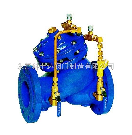 JD745X多功能水泵控制阀 科士达阀门