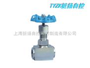 J13W高压内螺纹针型阀-高压内螺纹针型阀厂家