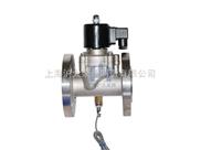 DN15-100mm不銹鋼法蘭帶信號反饋電磁閥
