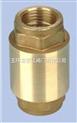 廠家直銷供應優質黃銅立式止回閥1
