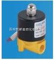 代理AIRTAC電磁閥2W025-08