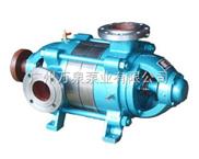 D(DF)型多级离心泵.广州多级泵.广州离心泵