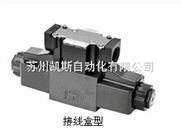 YUKEN電磁閥DSG-01-3C2-D24 DSG-01-3C2-A220