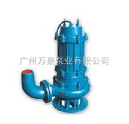 WQ-WQ潛水污水泵