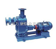 ZW自吸式-ZW自吸式涡流不堵塞排污泵