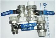 (DN11)大口径PPR双热熔铜球阀