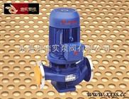 FPG耐腐蚀管道离心泵