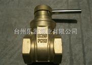 黄铜磁性锁闭测温球阀磁性锁闭测温黄铜球阀