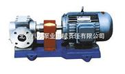 2CG高温油泵