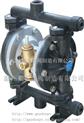 QBY不銹鋼四氟氣動隔膜泵