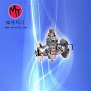 X43W不锈钢旋塞阀