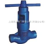 焊接平衡式截止節流閥