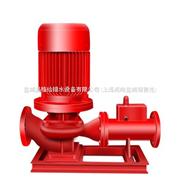 低价直销立式单级稳压缓冲消防泵