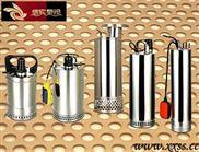 小型不锈钢潜水泵,小型潜水泵,不锈钢潜水泵